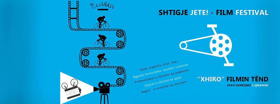 Shtigje_jete_film_festival_xhiro_filmin_tend_ecaty_com