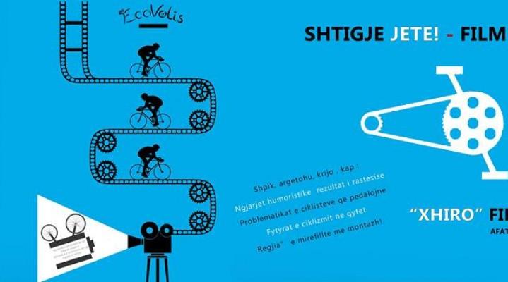 Shtigje jete Film Festival – Xhiro filmin tend!